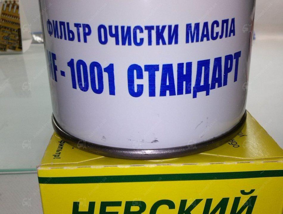 Фильтр масляный ВАЗ 2101,2102,2102,2103,2105,2106,2107,Нива Невский Фильтр