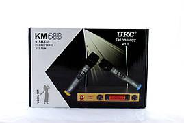 Микрофон DM UKC-KM688 (10)в уп. 10шт.