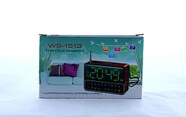 Моб.Колонка SPS WS 1513 + Clock (100) в уп.50 шт.