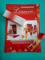 Маслянные духи для женщин Coco Noir-Chanell аромат версия от Линейр№26
