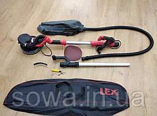 ✔️ Шлифовальная машина жираф LEX LXDWS 175 / 1700W | Шлифовальные машины для стен и потолков, фото 3