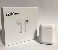 I200 TWS. Беспроводные Bluetooth наушники точная копия Airpods второго поколения. Оригинал