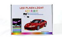 Универсальная уличная авто day led flash light 90*120