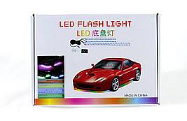 Универсальный уличная авто day led flash light 90*120 (30)