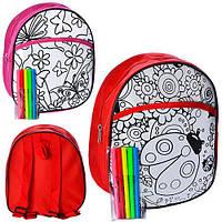 Рюкзак раскраска, 26*22*9см, 1 отделение, застежка-молния, карман, фломастеры, 2 вида, MK0641-1