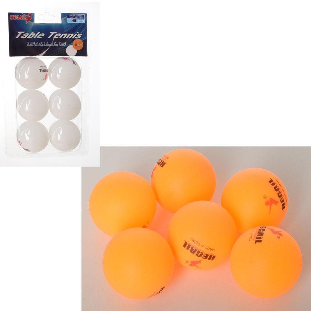 Теннисные шарики 40мм, PP, бесшовный, 2 цвета, MS2383