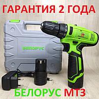 Шуруповерт аккумуляторный БЕЛОРУС МТЗ ДА 12V два аккумулятора в кейсе