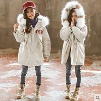 Детская куртка - парка на девочку  Нью-Йорк