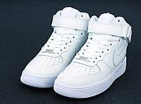⚜️ Женские Кроссовки Nike air force 1 | Жіночі Кросівки Найк Аир Форс (репліка)