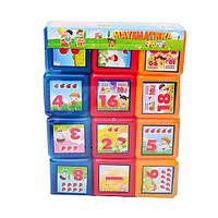 """Кубики """"Математика"""" (12 штук)  sco"""