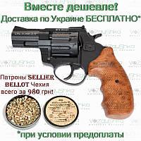 Револьвер под патрон флобера Stalker 2.5 wood + 200 патронов флобера Чехия, фото 1