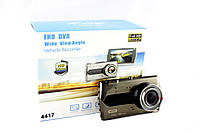 DVR SD450 с двумя камерами (20) в уп.20шт