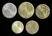 Набор монет Казахстана  (5 шт. )