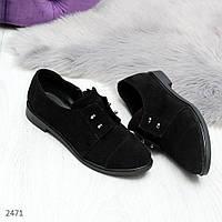 Черные женские туфли из натуральной замши