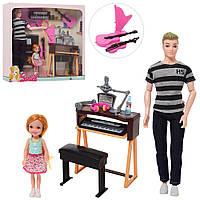 Кукла Кен, шарнирная, с дочкой, музыкальные инструменты, стол, 7726-B2