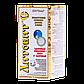 Литовит С Арго для желудка, кишечника, дисбактериоз, колит, энтероколит, запори, очистка организма, фото 2