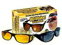 Антибликовые очки ночного видения HD vision Glasses 2 в1, фото 1
