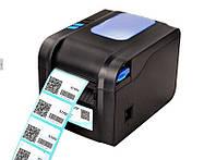 Термопринтер Xprinter XP-370B Plus для печати этикеток (0130)
