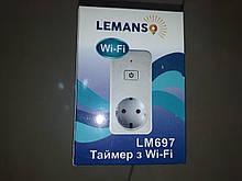 Розумна Wi-Fi розетка з таймером Lemanso LM 697 (дистанційне управління)