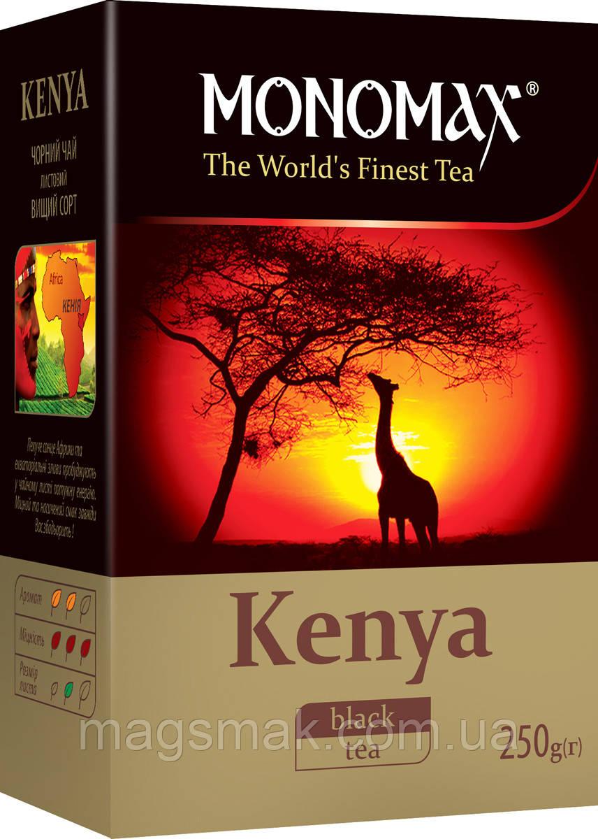 Чай Мономах «Kenya», черный, 250г