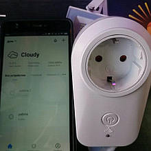 Умная розетка Wi-Fi с таймером Lemanso LM 698 (удаленное управление)
