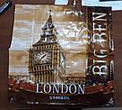 Лакова Сумка поліпропіленова з ручками 39*39*15 см Лондон, фото 2