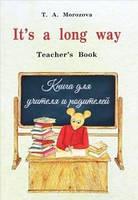 It's a long way. Teacher's Book / Английский язык. Самоучитель для детей и родителей. Книга для учителя