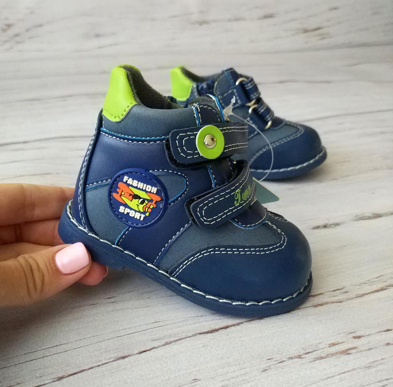 Ботинки для мальчиков, синие, обувь детская купить 18р. по стельке 11,5 см