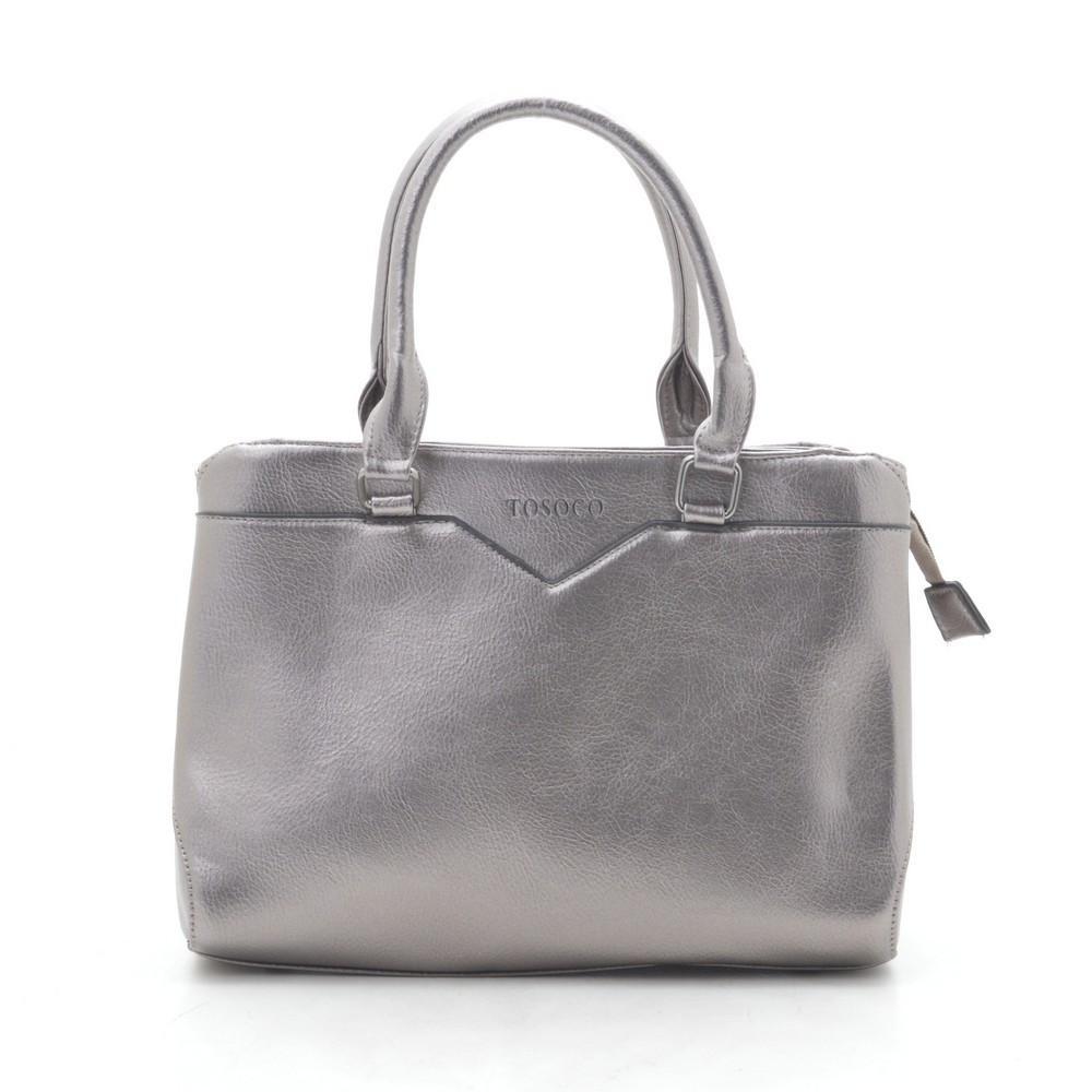 Женская сумка F2846 бронза