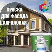 Краска фасадная 4003 Trampolino водоэмульсионная