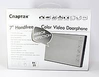 """Видеодомофон с цветным экраном 7"""" JS 728  домофон со звонком"""