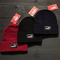 Теплая шапка на осень/зиму найк (Nike), реплика, фото 1