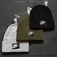 Спортивная шапка на зиму и осень найк/Nike, реплика, фото 1