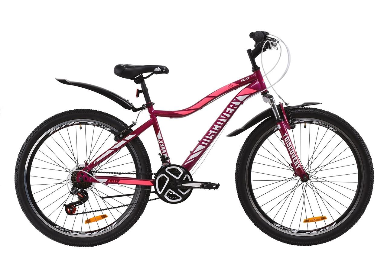 """Горный велосипед ST 26"""" Discovery KELLY AM Vbr с крылом Pl 2020 (фиолетово-розовый)"""