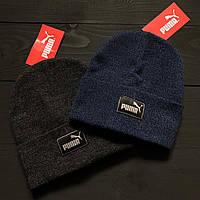 Зимняя/осенняя теплая спортивная шапка найк (Nike), реплика