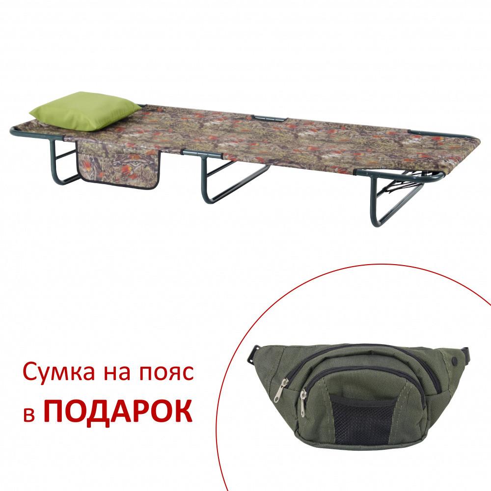 "Раскладушка ""Компакт"" d25 мм Лес"