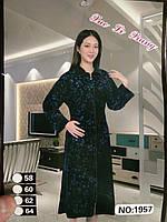 Женский халат велюровый (теплый) с рукавами