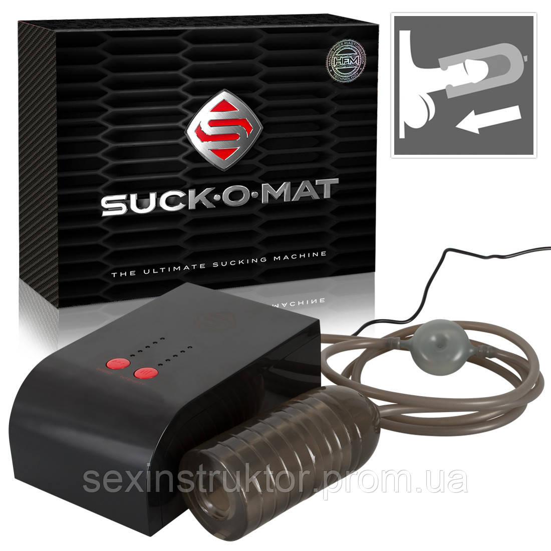 Мастурбатор - Suck-O-Mat