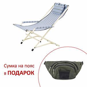 """Кресло """"Качалка"""" d20 мм (текстилен голубая полоска), фото 2"""