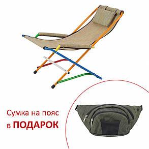 """Кресло """"Качалка Веселка"""" d20 мм, фото 2"""