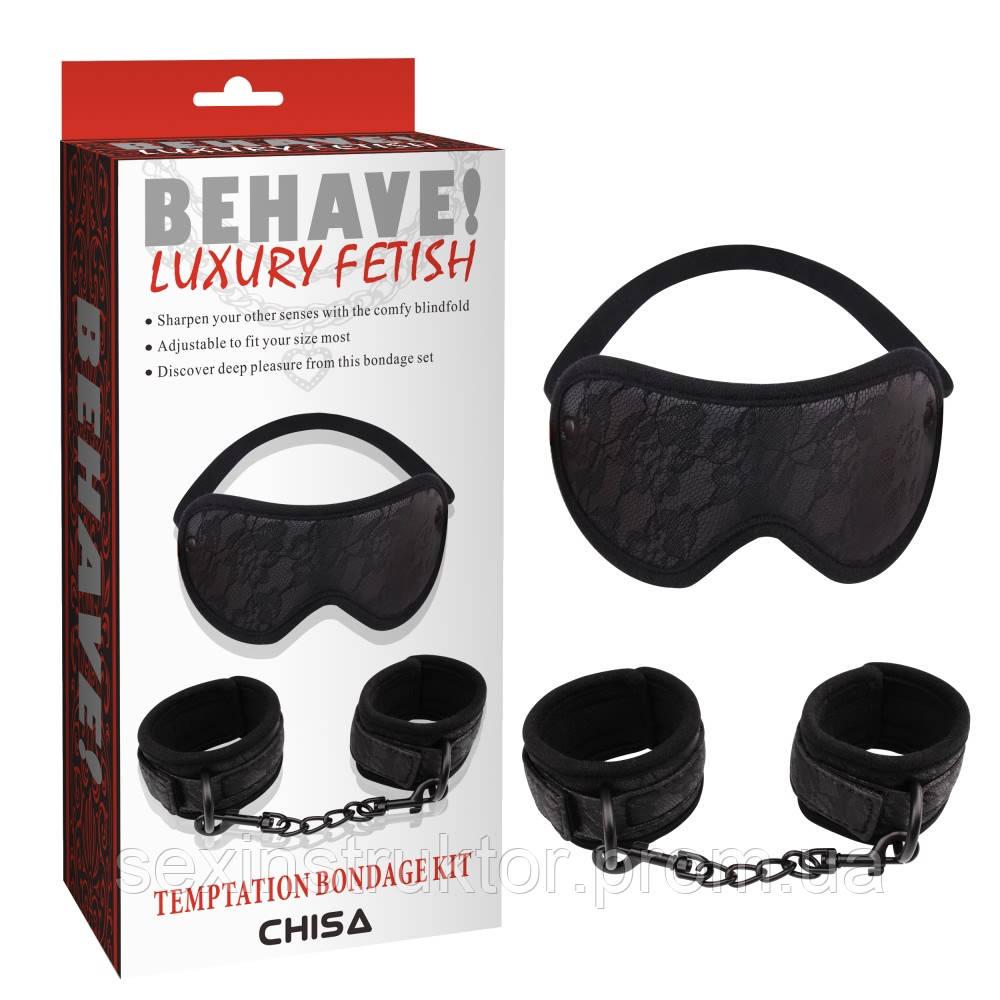 БДСМ набор - Temptation Bondage Kit