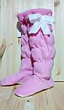 Сапожки-тапочки для дома флисовые, фото 6