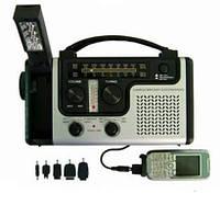 Радио Радиоприемник на солнечной батарее и с ручным генератором, фото 1