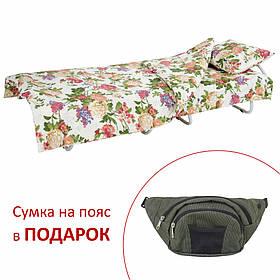 Кровать на ламелях с постелью d25 мм бязь (Цветы полевые)