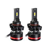 Светодиодные лампы Mlux Red Line H16 45W 5000K (к-т)