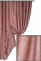 Портьерная ткань шенилл, цвет грязно-розовый