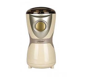 Кофемолка Maestro  70г -10 чашек пластик (450 MR)
