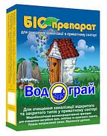 Биопрепарат Водограй (Vodograi) 100 грамм (для выгребных и сливных ям)