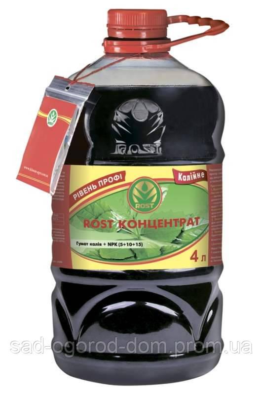 Рост Концентрат NPK 5+10+15, 4 литра (калийное)
