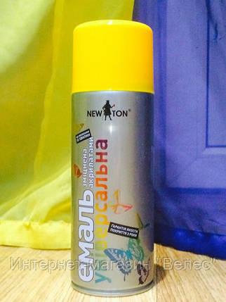 Эмаль универсальная (аэрозольная) Жёлтая  RAL1023 400 мл (New Ton), фото 2